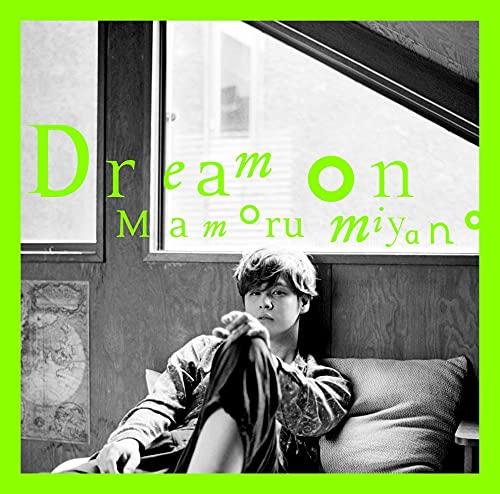 Dream on(TVアニメ「うらみちお兄さん」エンディングテーマ)/宮野真守