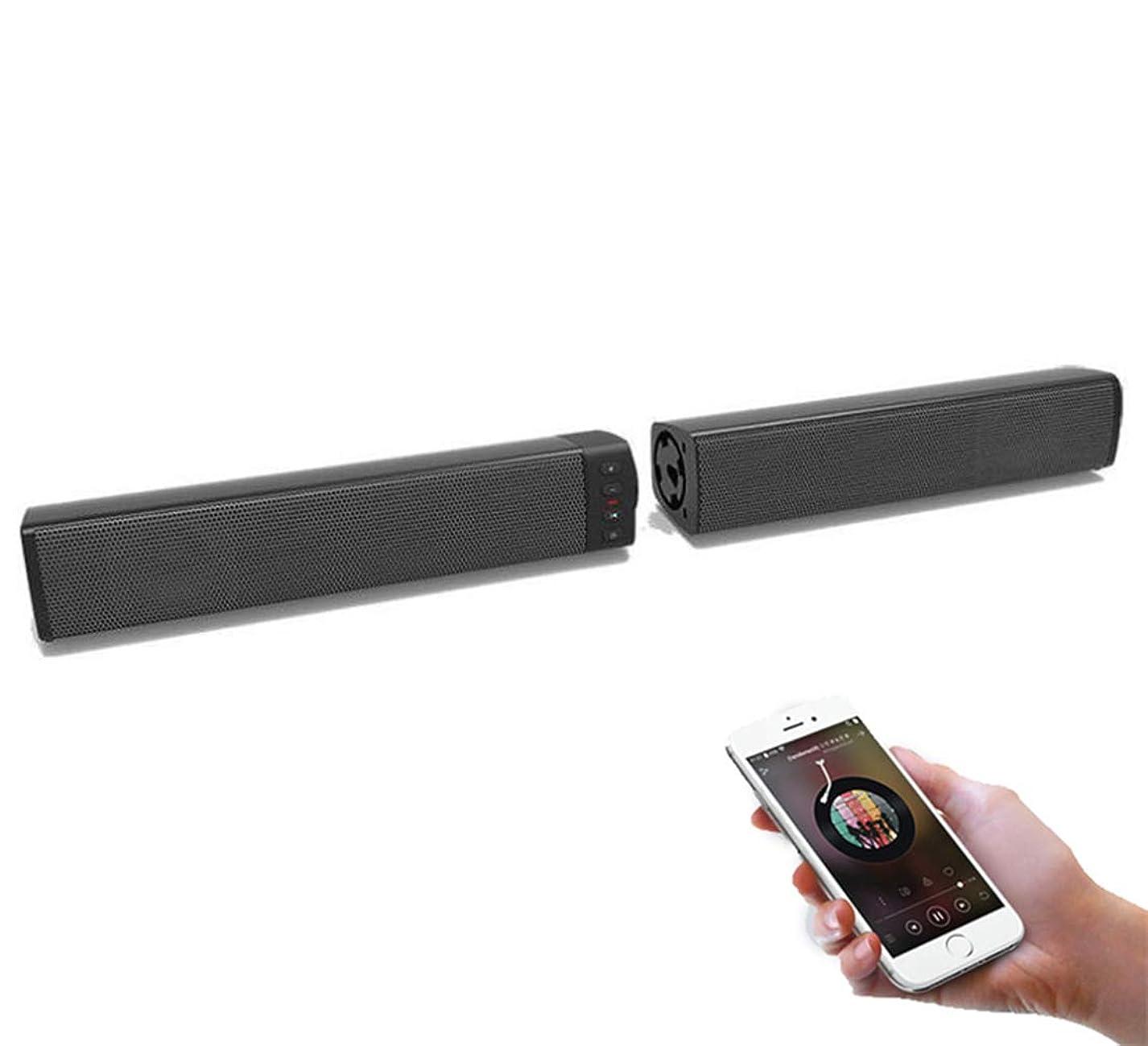 落ち着いた敬礼不満サウンドバーBluetooth 4.2サウンドバーポータブルホームシアターシステムサラウンドスピーカーテレビPCスマートフォン用の有線およびワイヤレス接続