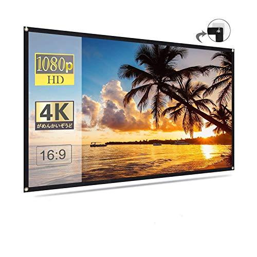 プロジェクタースクリーン (ガラス繊維材料)壁掛け式スクリーン 屋内屋外兼用 最大80型 16:9 視野角160° 防しわ加工 お手入れ簡単