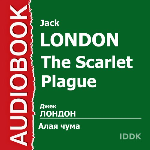 The Scarlet Plague [Russian Edition] cover art