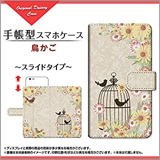 honor 9 楽天モバイル イオンモバイル IIJmio gooSimseller 格安スマホ SIMフリー HONOR 9 手帳型 スライドタイプ 手帳タイプ ケース ブック型 ブックタイプ カバー スライド式 鳥かご
