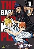 黒子のバスケ 9[DVD]