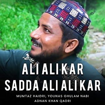 Ali Ali Kar Sadda Ali Ali Kar