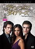 ヴァンパイア・ダイアリーズ〈ファースト・シーズン〉 コレクターズ・ボックス 2[DVD]