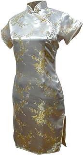 فستان شيونغسام صيني قصير من 7Fairy VTG