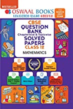 Oswaal CBSE Question Bank Class 12 Mathematics Book Chapterwise & Topicwise Includes Objective Types & MCQ's (For 2021 Exam)