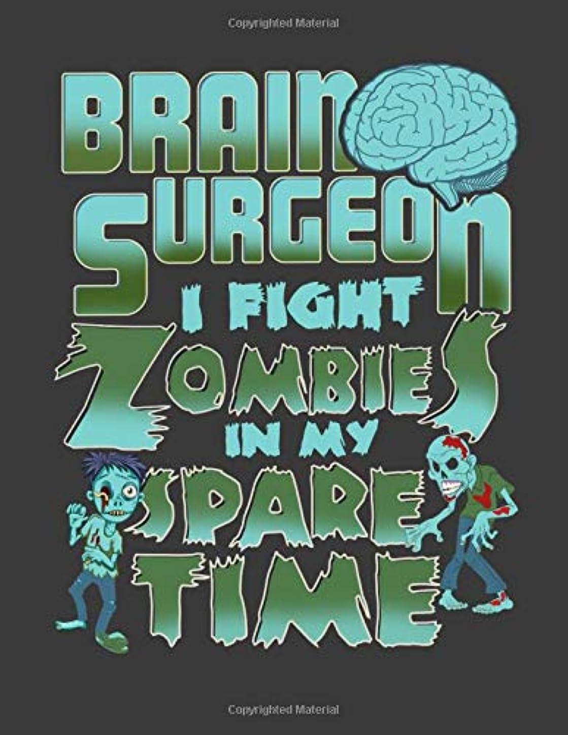 賞賛ファーザーファージュ立ち寄るBrain Surgeon I Fight Zombies In My Spare Time: 8.5