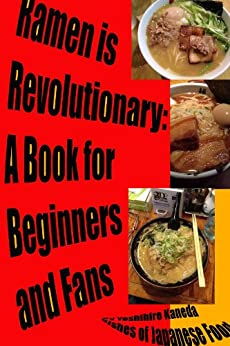 Ramen Is Revolutionary: A Book for Beginners and Fans by [Yoshihiro Kaneda]