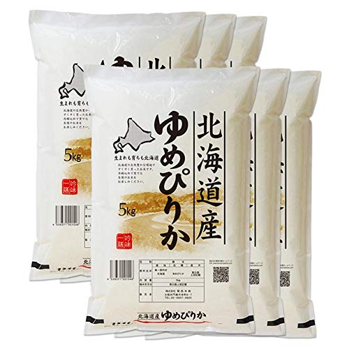 【玄米】 北海道産 ゆめぴりか 30kg (5kg×6袋) 令和元年産 特A米
