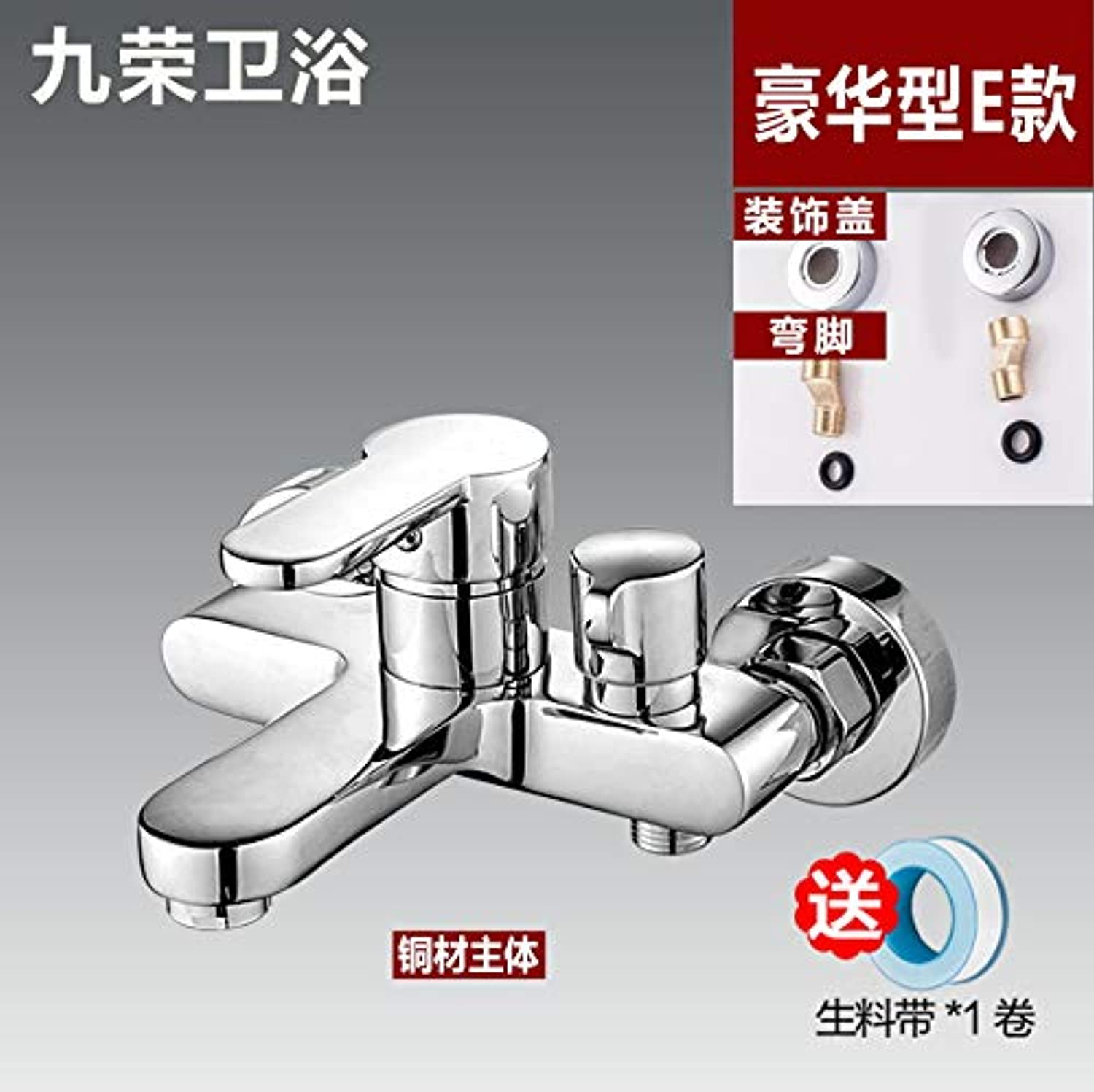PajCzh Bathroom Fixturesbathtub Shower Faucet Wall Faucet Copper Hot And Cold Water Mixing Valve Bathroom Home Concealed Shower Set, Luxury E Section (Single Faucet + Accessories)