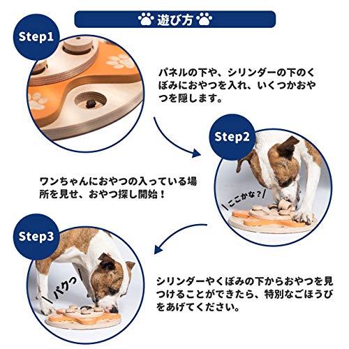 Dog'sFlowerドッグスフラワー21パズルペット用知育トイ犬猫おもちゃ嗅覚と頭を使って楽しくおやつ探し木製知育玩具トレーニング訓練しつけストレス解消運動不足認知症予防犬早食い防止おもちゃ知育トイゲーム