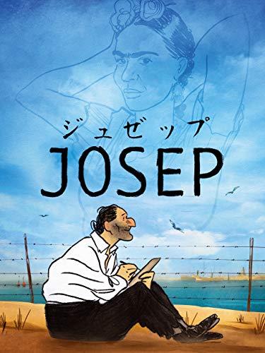 ジュゼップ (Josep)