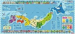 せんせい 音が出る地図パズル おはなし日本列島 DT-02