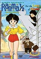 Ranma 1/2 Random Rhapsody 8: For Love of [DVD] [Import]