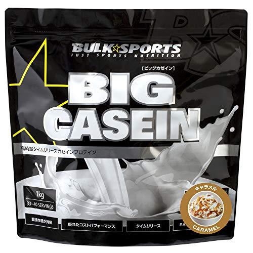 バルクスポーツ プロテイン ビッグカゼイン 1kg キャラメル