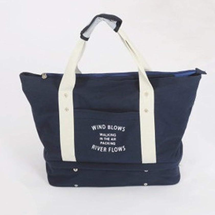 持ってる恵みフィッティング多機能旅行収納袋ミイラバッグ大容量トロリーケースバッグ服オーガナイザーキャンバスハンドバッグショルダーバッグ-ダークブルー