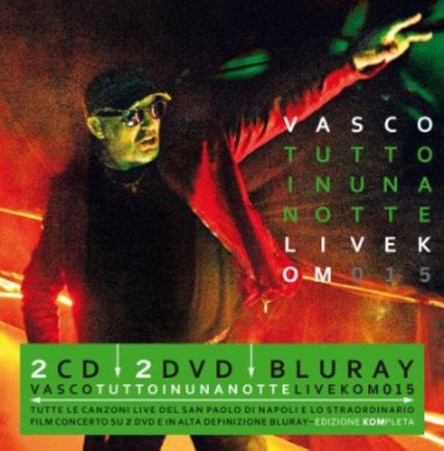 書き出すホールドオール任命するTutto in Una Notte: Live Kom 2015/ [Blu-ray]
