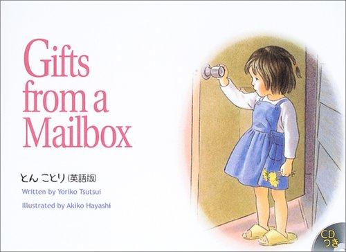とん ことり―Gifts from a mailbox (R.I.C. story chest)