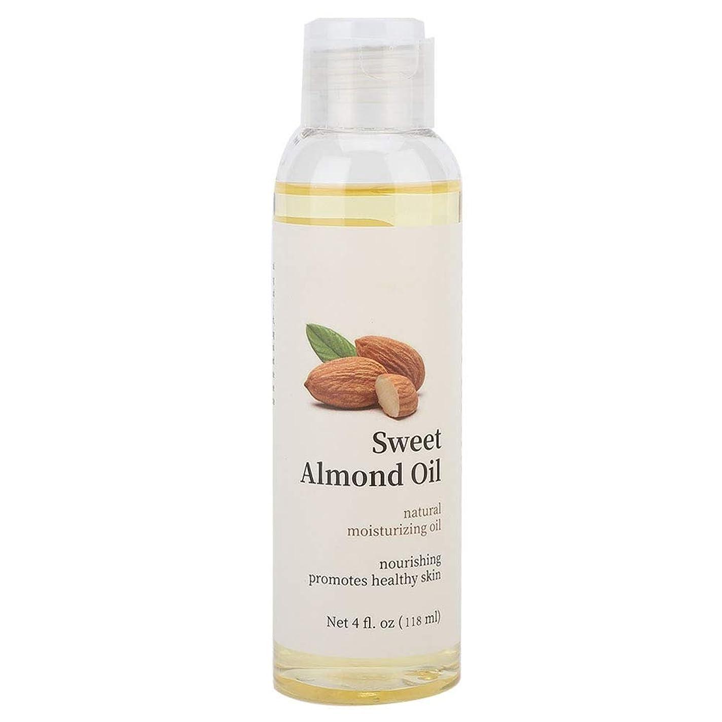 ディスクピンクわがままアーモンド ボディマッサージオイル、スキンケアエッセンシャルオイル保湿 スキンケアとヘアケアに最適、肌と顔の柔らかさ、男性と女性の両方に最適118ml