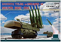 パンダホビー 1/35 ロシア連邦 9K37M ブークM1 地対空ミサイル with 金属履帯 プラモデル PNH35033