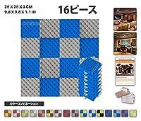 エースパンチ 新しい 16ピースセット青とグレー 色の組み合わせ250 x 250 x 30 mm エッグクレート 東京防音 ポリウレタン 吸音材 アコースティックフォーム AP1052