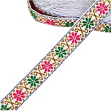 7 Yard 7/8' Daisy Floral Embroidered Jacquard Ribbon Metallic Vintage Woven Trim Fabric Tapestry for Embellishment Craft Home Decor (White)