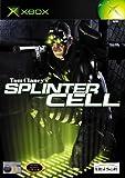 Tom Clancy's Splinter Cell [Importación alemana] [Xbox]
