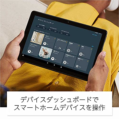 【NEWモデル】FireHD10Plusタブレット10.1インチHDディスプレイ32GBスレート
