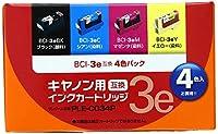 プレジール 互換インクカートリッジ CANON 4色セット(ブラック・シアン・マゼンタ・イエロー) BCI-3e/4MP PLE-C034P