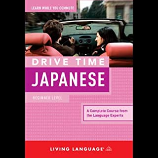 Drive Time Japanese cover art