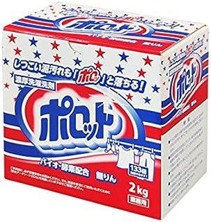 東京下町の老舗洗剤屋さんが考えた【濃厚洗濯洗剤】泥汚れがスッキリ落ちるポロット 2kg