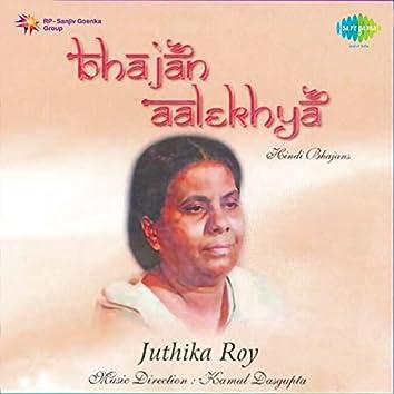 Bhajan Aalekhya