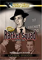 Racket Squad 1 [DVD]