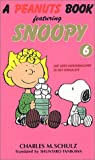 A peanuts book featuring Snoopy (6)