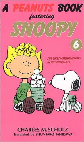 A peanuts book featuring Snoopy (6)の詳細を見る