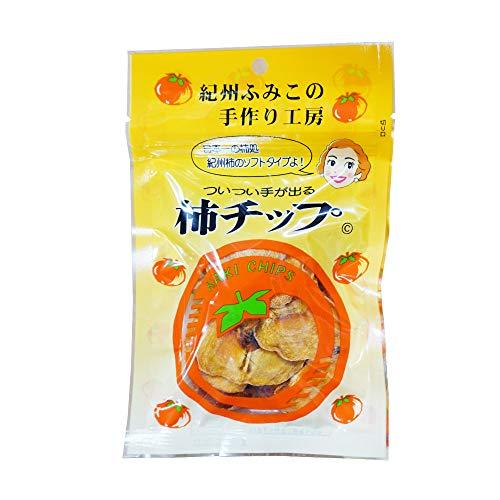 ふみこ農園 無添加 紀州自然菓 ドライフルーツ 柿チップ 75g