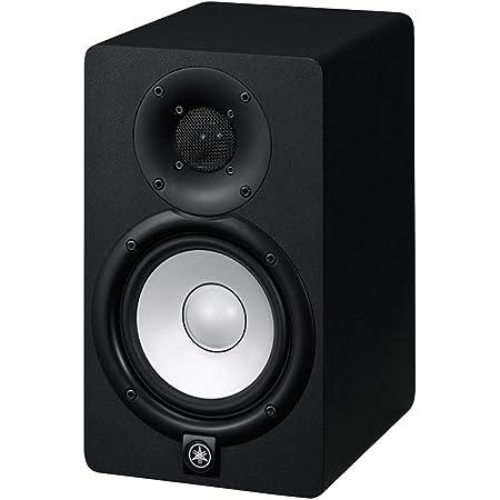 Yamaha HS5 – Enceinte de monitoring studio amplifiée – Enceinte de mixage pour DJ, musiciens et producteurs – Noire