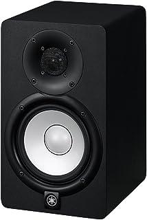 Yamaha HS5 - Monitor de Estudio, Negro