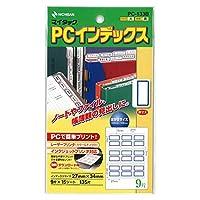 ニチバン マイタックPCラベル インデックスPC-133B 大