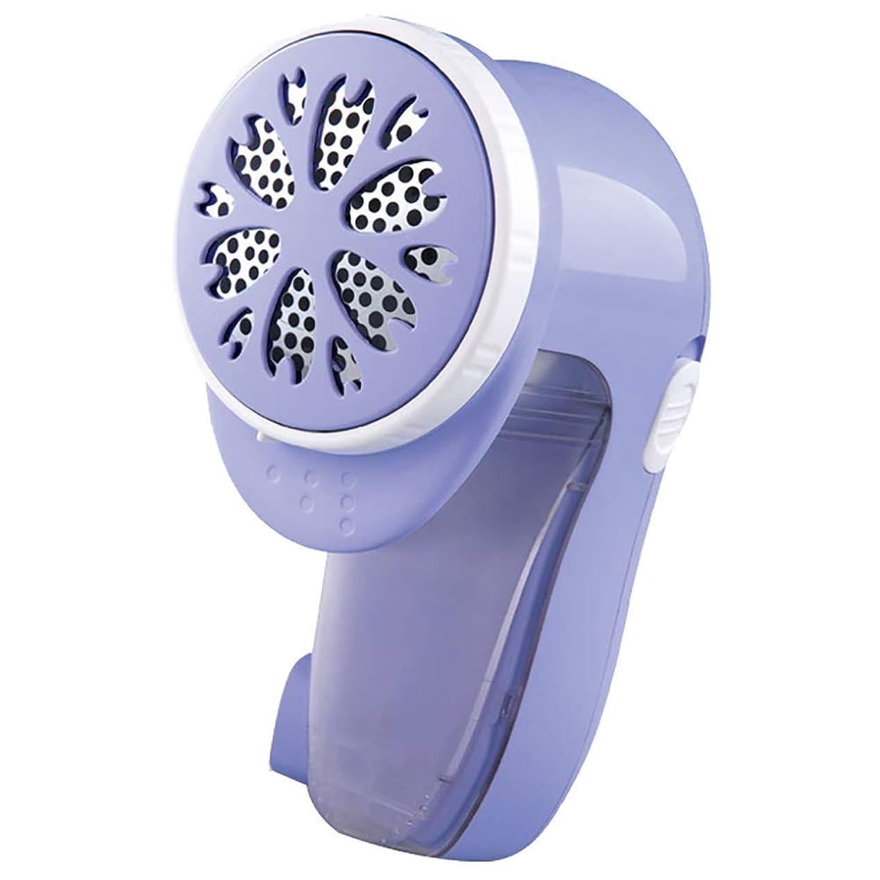 に応じてアーティファクトステープルセーターボールトリマー脱毛機家庭用充電式(ブルー)