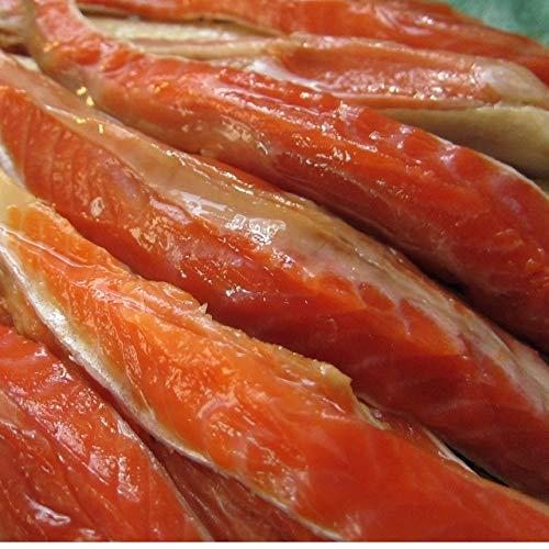 スモークサーモンの ハラス1kg(鮭燻製500g×2個(皮付ハラス))