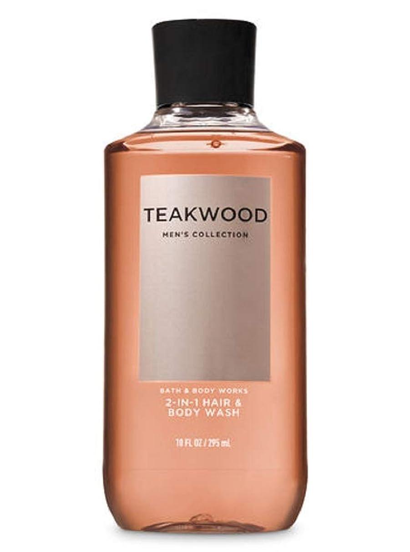 太字チャップ正午【並行輸入品】Bath & Body Works TEAKWOOD 2-in-1 Hair + Body Wash