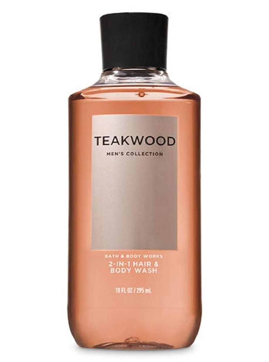 前任者可愛いベンチャー【並行輸入品】Bath & Body Works TEAKWOOD 2-in-1 Hair + Body Wash