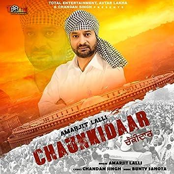 Chaunkidaar