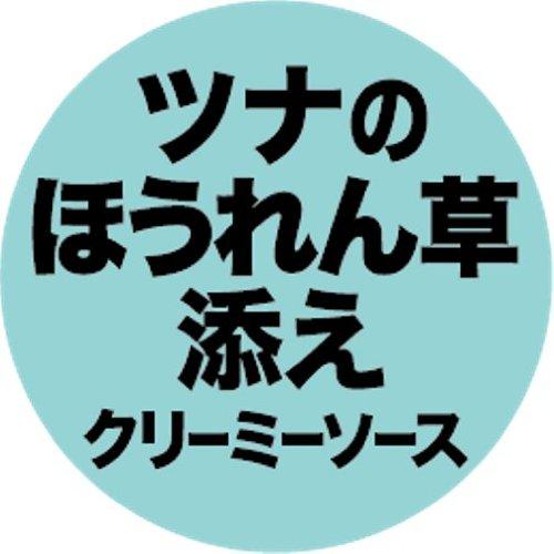ネスレ モンプチ MonPetit 缶 成猫用 あらほぐし仕立て ツナのグリル ほうれん草入り 85g×4缶入り (ケース販売) キャットフード