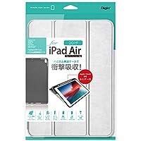 Digio2 iPad Air 2019 / iPad Pro 10.5 用 ハニカム衝撃吸収ケース シルバー TBC-IPA1904SL