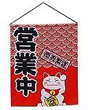 Black Temptation Arte de la Bandera Japonesa Sushi Shop Restaurante decoración decoración Japonesa Banderas # 12