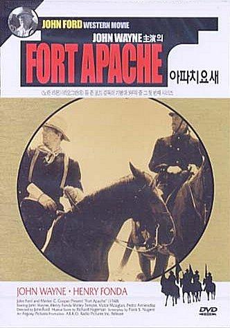 John Ford's Fort Apache (1948)