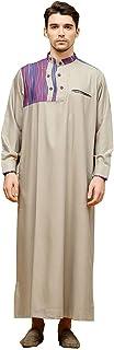 GaoYunQin Robe Musulmane pour Hommes Manche Longue Robes Robe Longue en Caftan Habillement Islamique de Caftan de Dubaï, ...
