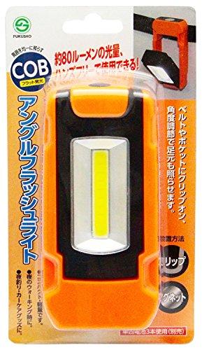 懐中電灯 COB アングル フラッシュライト 橙 2.8×6×12.8~19.5cm
